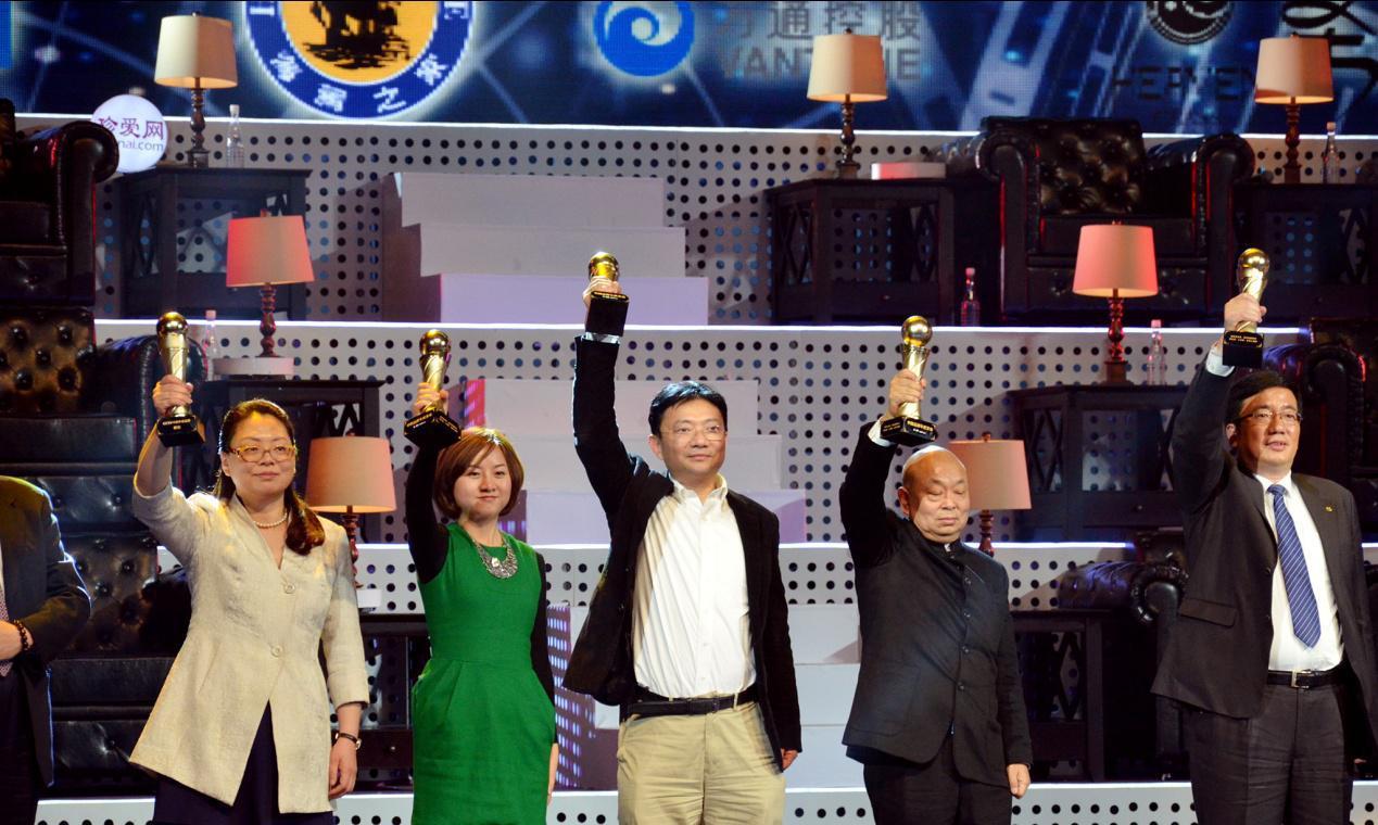 """珍爱网获""""2013年度央视中国品牌"""""""