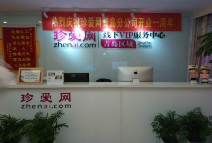 青岛香港中路店