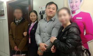 青峰和曹老师的爱情故事