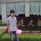 Lin  Jie