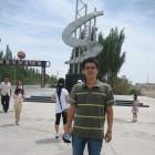 wesjiang