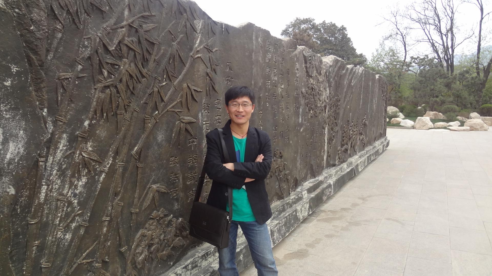 yangxianping