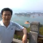 缘yuan