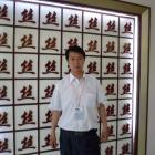 洪金华520