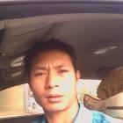 dihao
