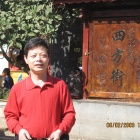 京城牧哥11