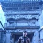 zhongzhong