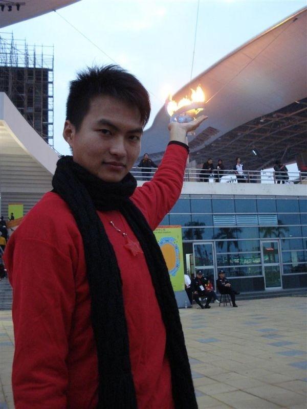 manwang