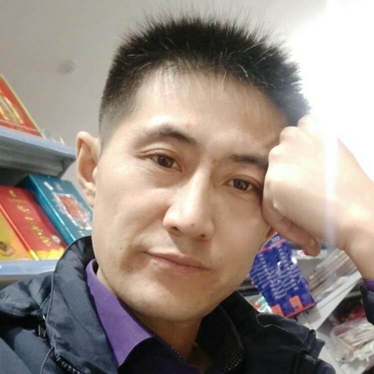 新疆大表哥