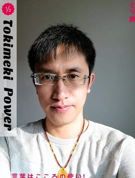 whyongheng