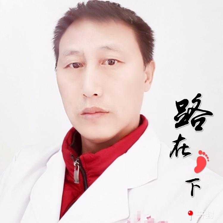疼痛科徐医生