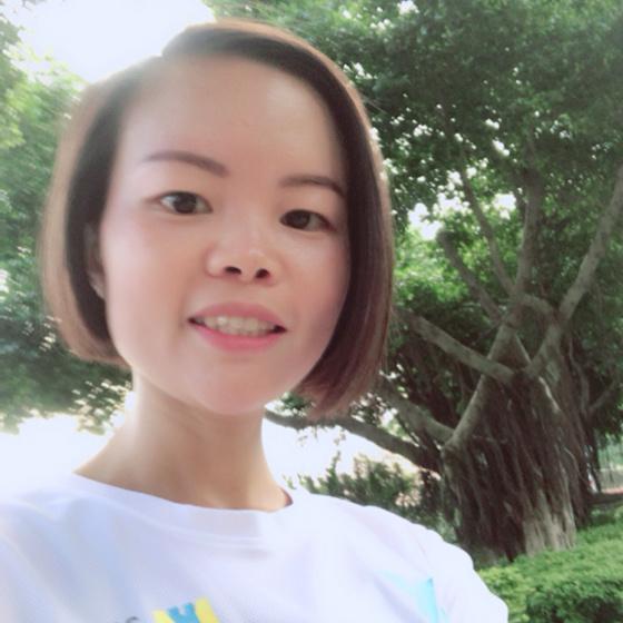 meiqing