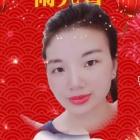 yanGhuan