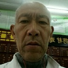 中醫大夫李