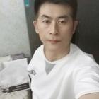 yushengshishuine
