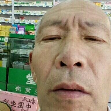 中醫大夫李i