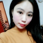 chuntian