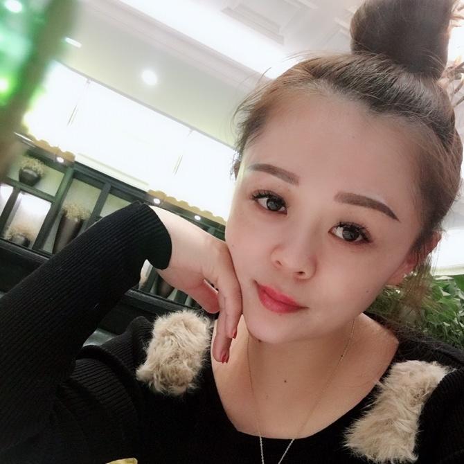 萍Ping