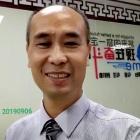 全保林4319