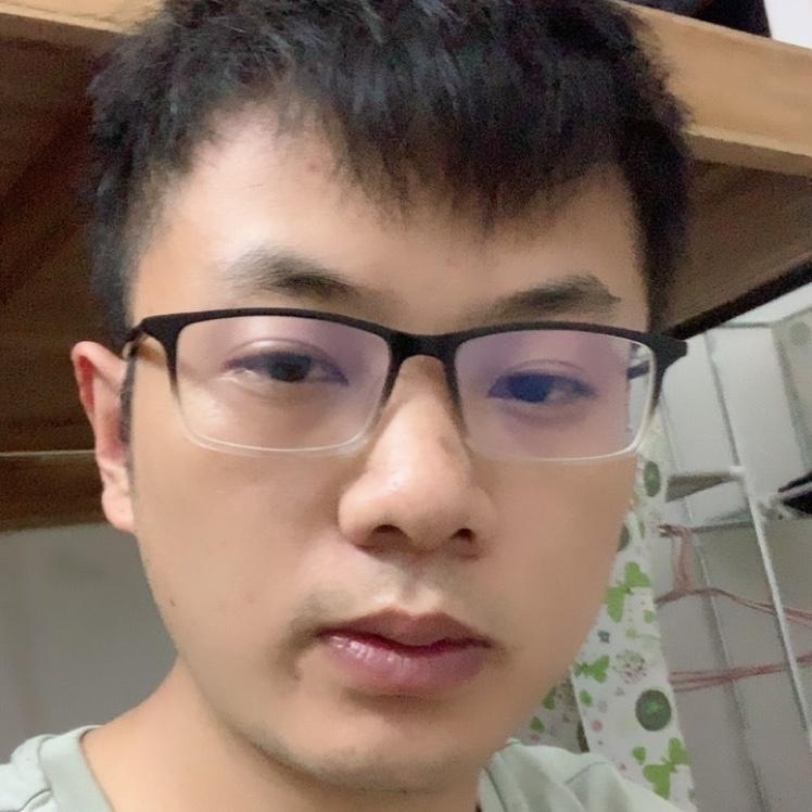 Tanjun