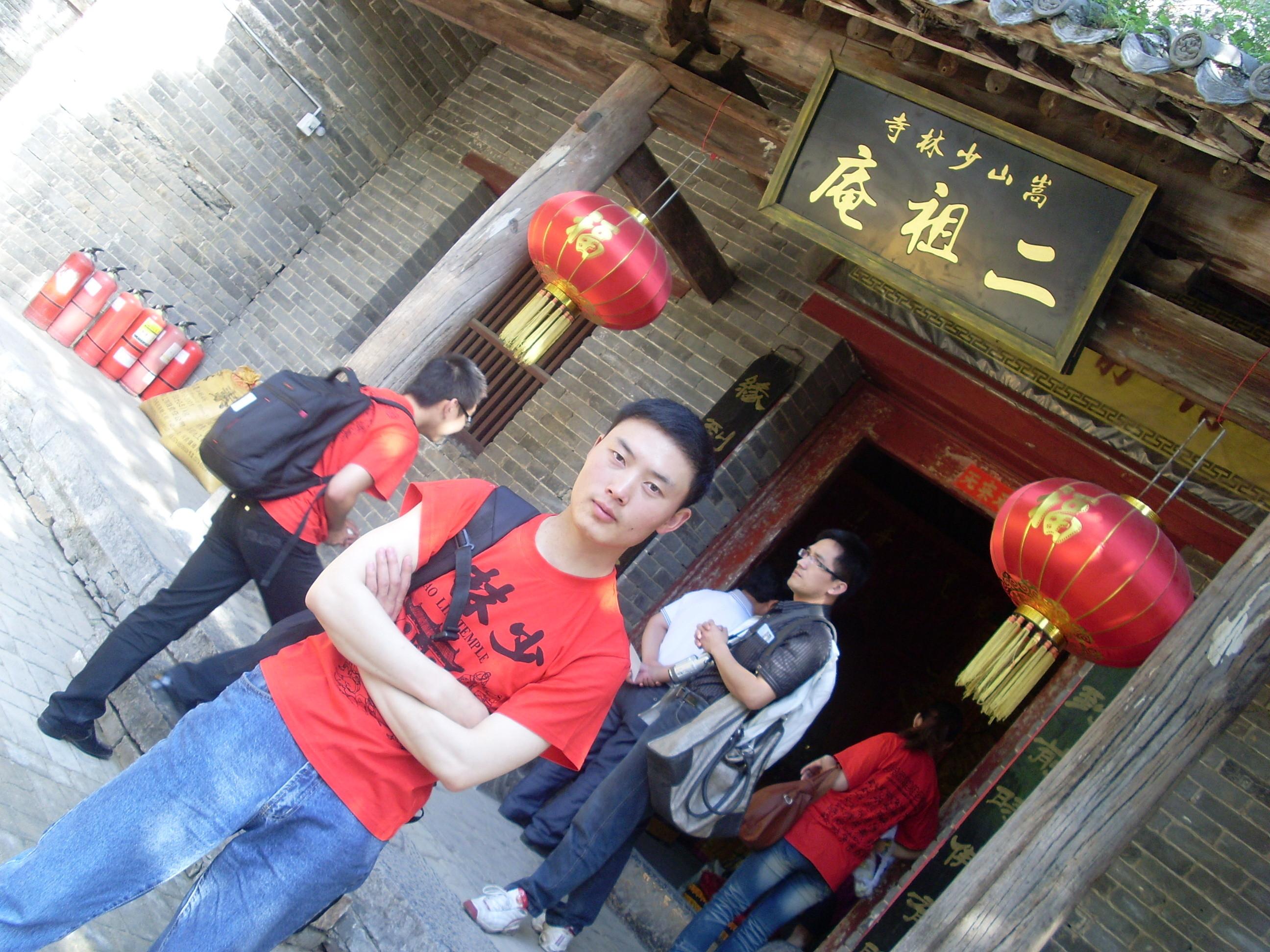 zhangzhang