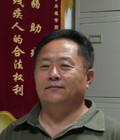 yundongyuan