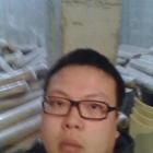 Paul Cui
