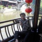 Amy Fang