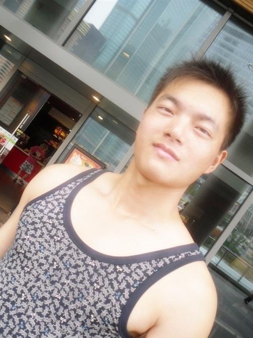 wangtjong